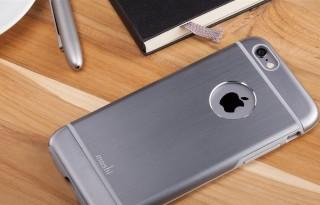 iglaze-armour-for-iphone-6-iglaze-armour-for-iphone-6-gray-3484
