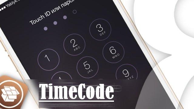 cydia-tweak-timecode-iphone-ipad
