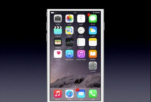 iOS 9 RTL