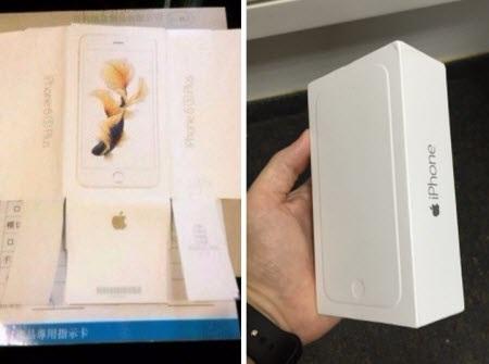 """משמאל: הקופסא של """"כביכול"""" האייפון 6s פלוס. מימין: הקופסא של האייפון 6."""
