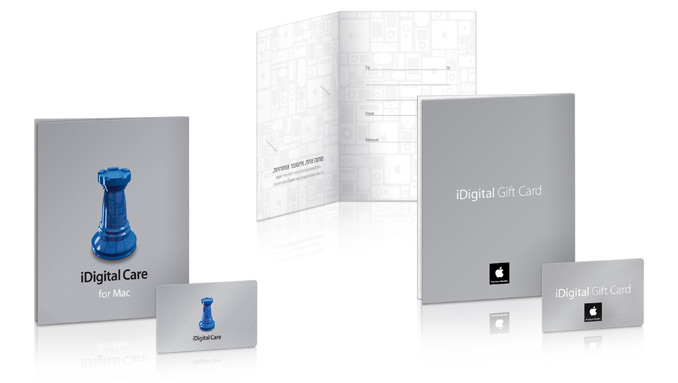 iDigital Care