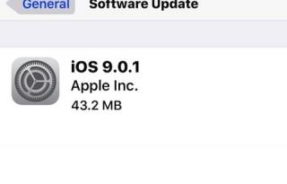 iOS901