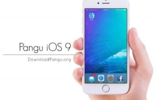 pangu-ios-9-iphone-6-640x450