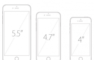 iPhone lineup 2016