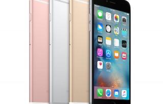 iPhone 6s line