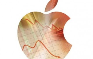 Apple_shares_financial_results_money_800home