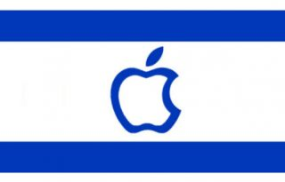 Apple-Israel