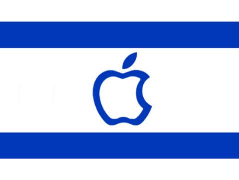 Apple-Israel