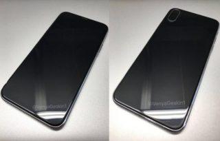 iPhone 8 dummy - 1