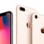 iPhone line 2017
